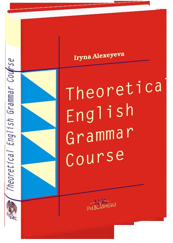 Курс теоретичної граматики сучасної англійської мови [англ.].