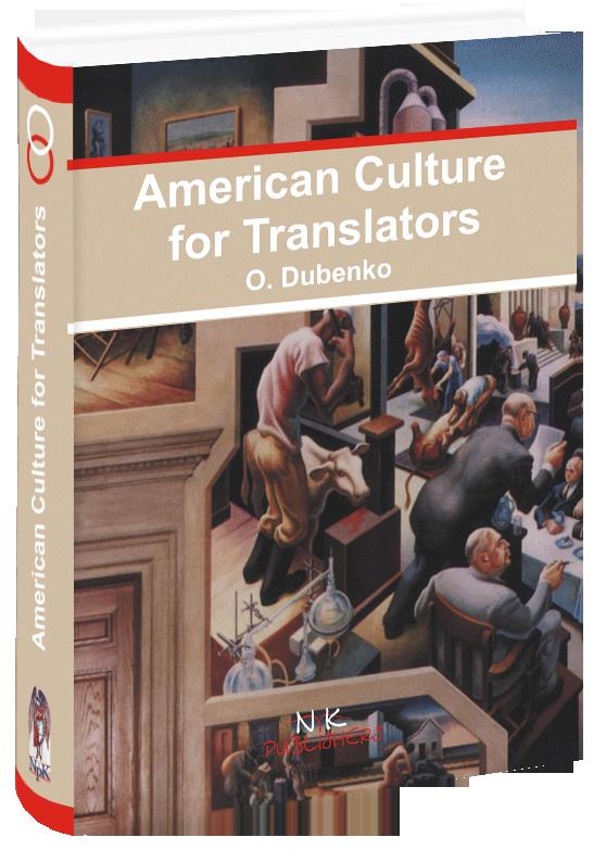 Сполучені Штати Америки: Путівник перекладача [англ.].