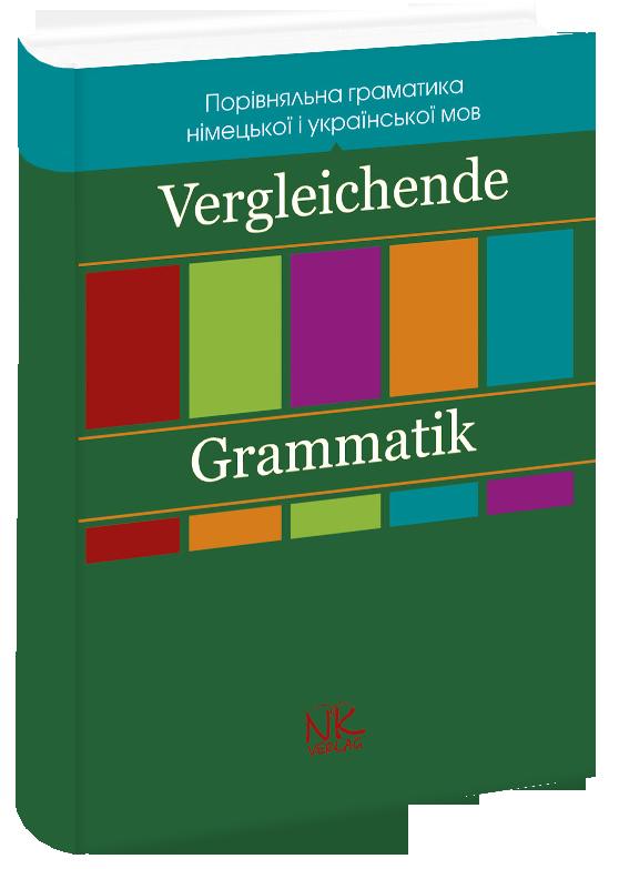 Порівняльна граматика німецької та української мов. Vergleichende Grammatik der deutschen und der ukrainischen Sprache [нім.].