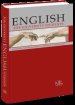 Практичний курс англійської мови.