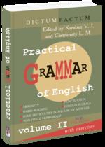 Практична граматика англійської мови з вправами. 2-й том. [англ.]