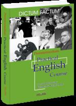 Практичний курс англійської мови. 1-й курс.