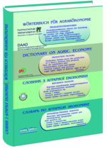 Німецько-англійсько-російсько-український економічний словник.