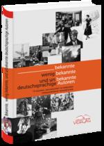 Відомі, маловідомі та невідомі німецькі автори. Книга для читання. [нім.]
