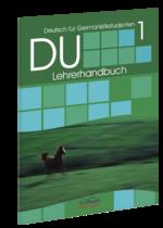 НМК DU I. Книга для викладача [нім.]