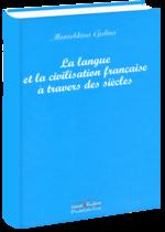 Історія французької мови [фр.].