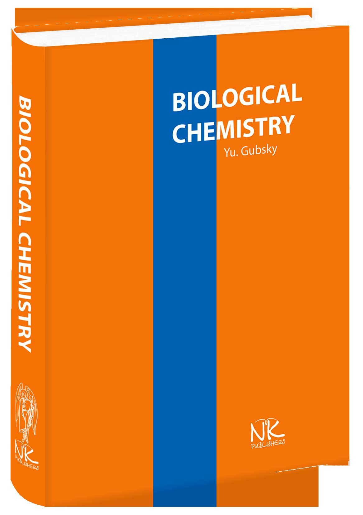 Biological chemistry=Біологічна хімія