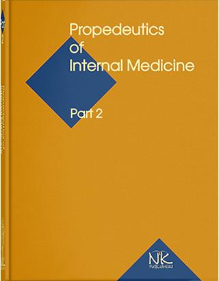 Propedeutics to Internal Medicine=Пропедевтика внутрішньої медицини Ч.2. Вид. 3