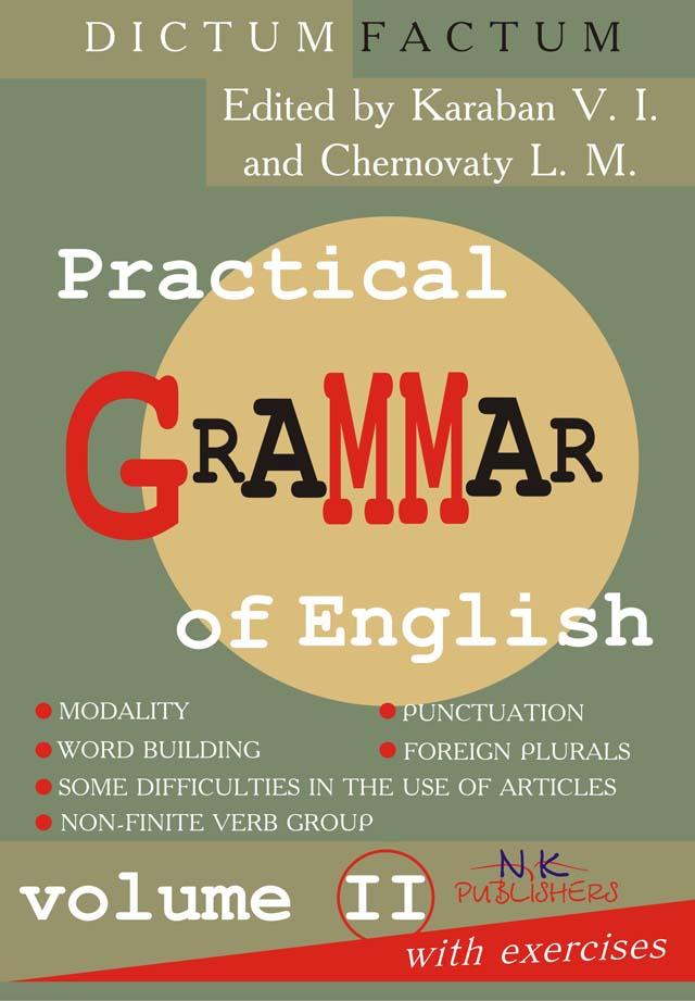 Практична граматика англійської мови з вправами. 2-й том/–2 вид.