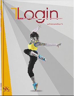 НМК: Login 1. Книга для викладача.