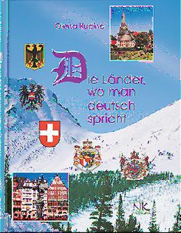 Країни де говорять німецькою. Вид 2