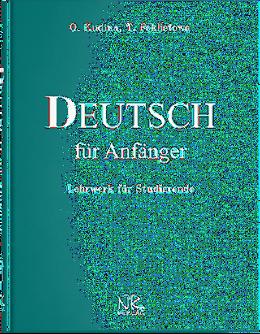 Німецька мова для початківців. 3-тє вид.