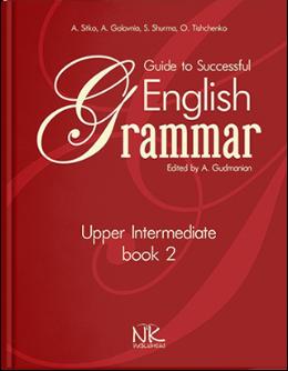 Практична граматика англійської мови. Книга 2. 2-ге вид.