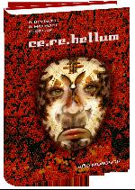 Ce.re.bellum, або мозочок.