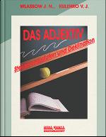 Керування дієслів, прикметників та іменників у німецькій мові.