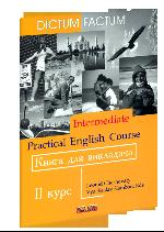 Практичний курс англ. мови. 2-й курс.
