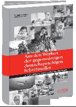Вибрані сторінки з творів сучасних німецькомовних письменників [нім.].